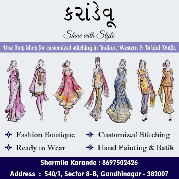Fashion For Women in Gandhinagar | Tachukdi Ad (www.tachukdiad.com)