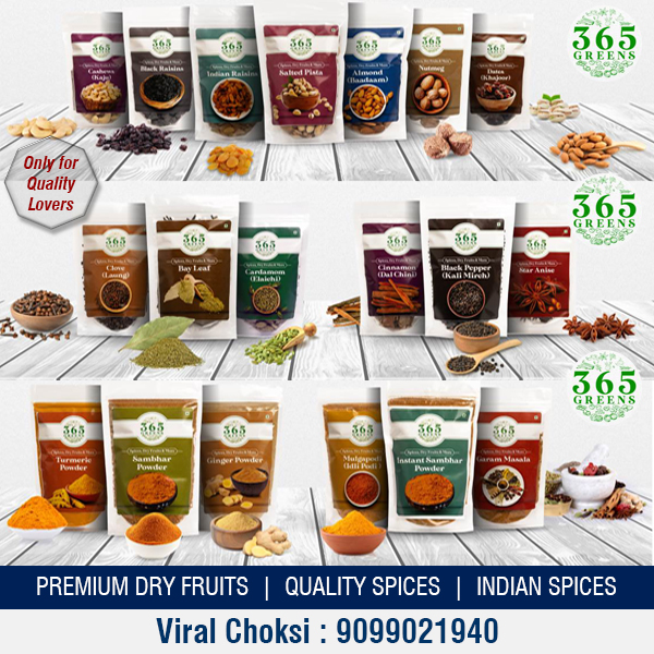 Dryfruits and Nuts Wholesalers in Surat | Tachukdi Ad (www.tachukdiad.com)