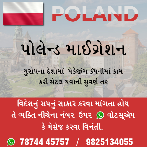 Tour & Travels Agents in Surat | Tachukdi Ad (www.tachukdiad.com)