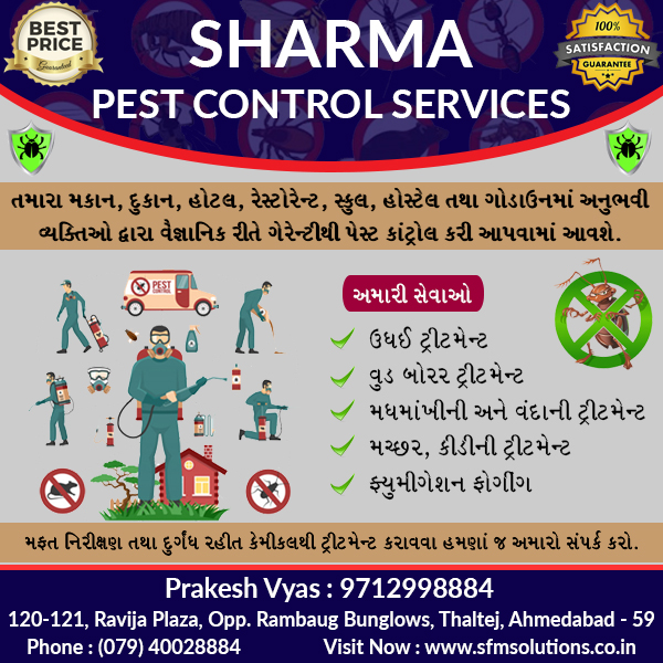 PestControl Services in Ahmedabad
