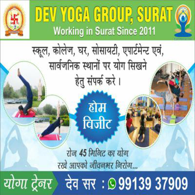 Yoga Classes in Surat | Tachukdi Ad (www.tachukdiad.com)