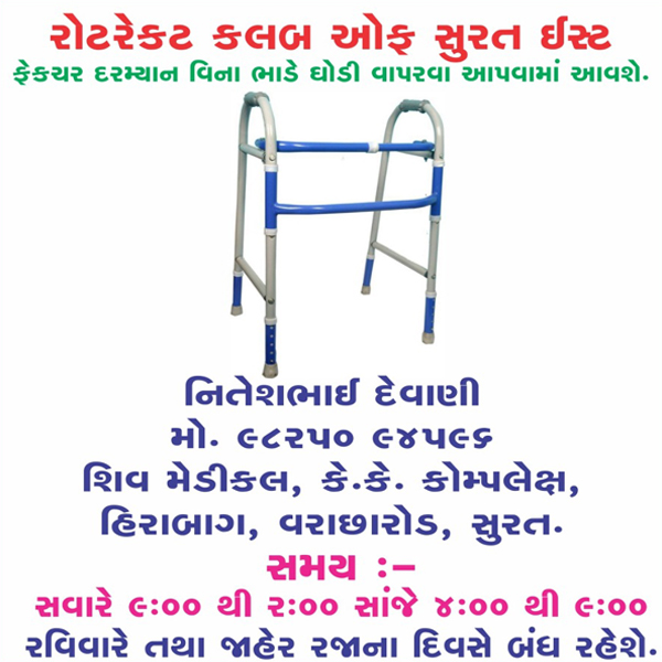 Best Physiotherapists in Varachha Surat | Tachukdi Ad (www.tachukdiad.com)
