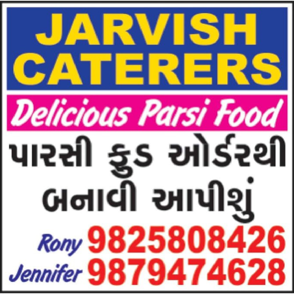 Tachukdi - FOOD CORNER in Navsari