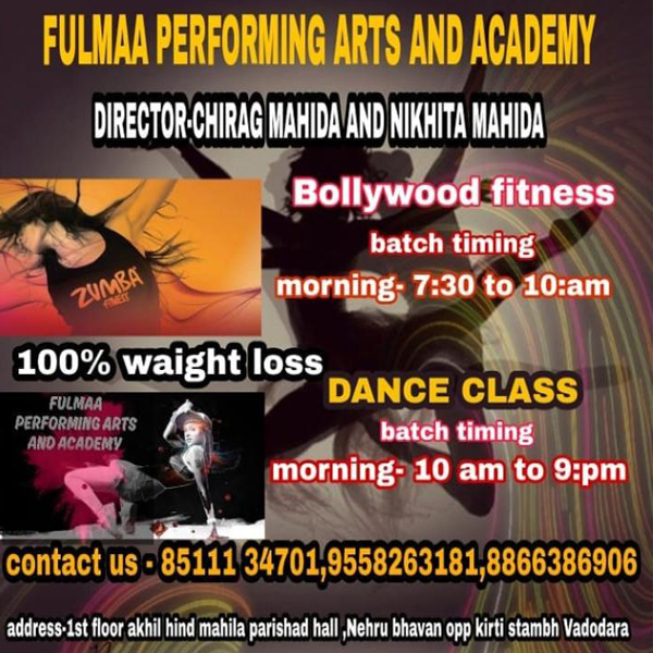 Tachukdi - DANCE CLASSES in Vadodara