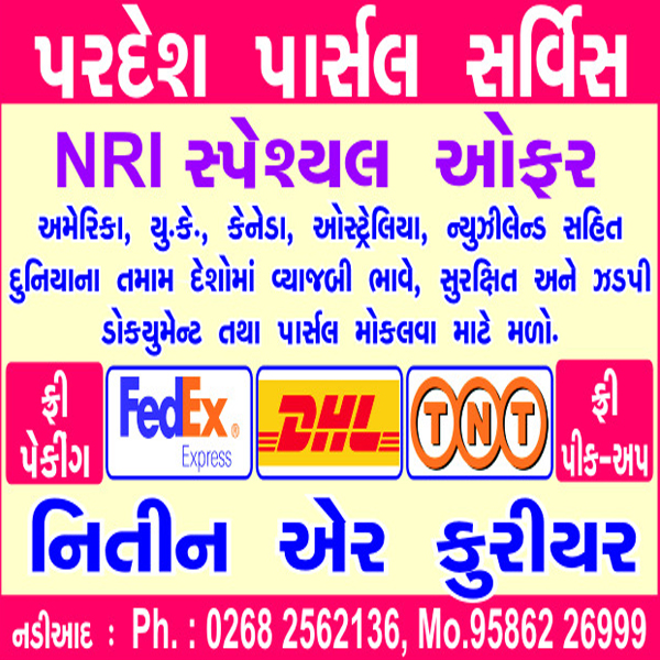 Tachukdi - COURIER SERVICES in Nadiad