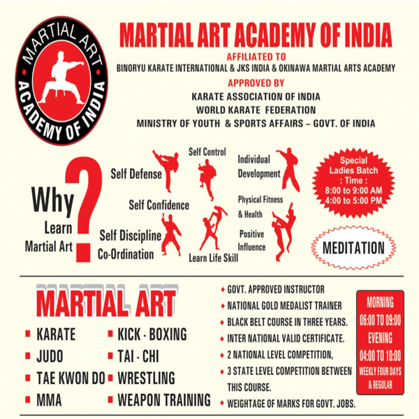 Tachukdi - MARTIAL ART CLASSES in Junagadh