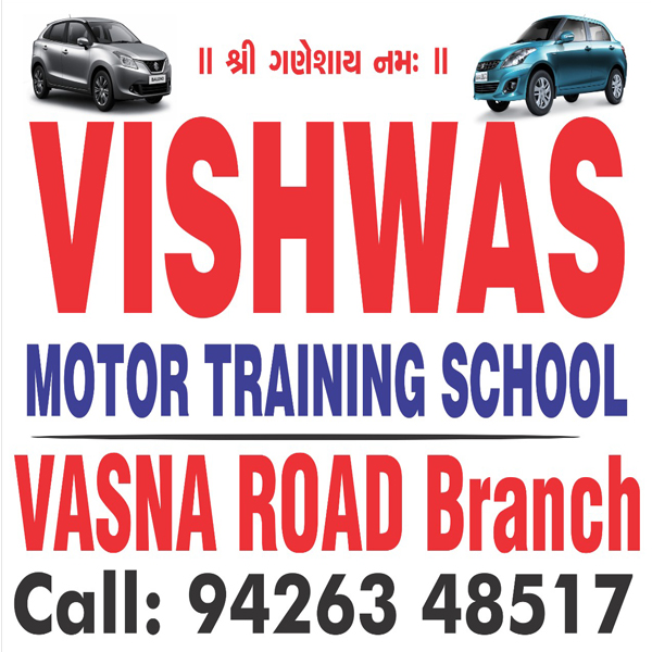 Tachukdi - DRIVING CLASSES in Vadodara