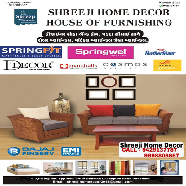 Tachukdi - HOME SERVICES - HOME DECOR in Vadodara