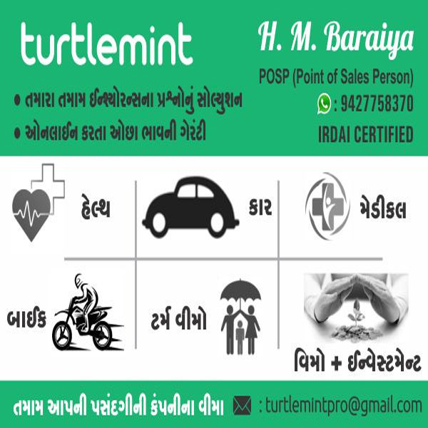 Tachukdi - INSURANCE / INVESTMENT in Bhavnagar