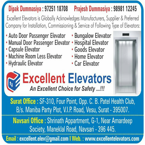 Tachukdi - COMMERCIAL INDUSTRIAL EQUIPMENTS in Surat