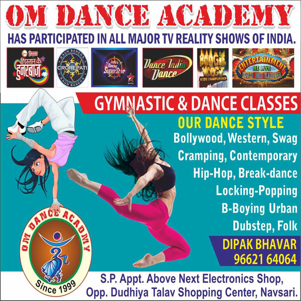 Tachukdi - DANCE CLASSES in Navsari