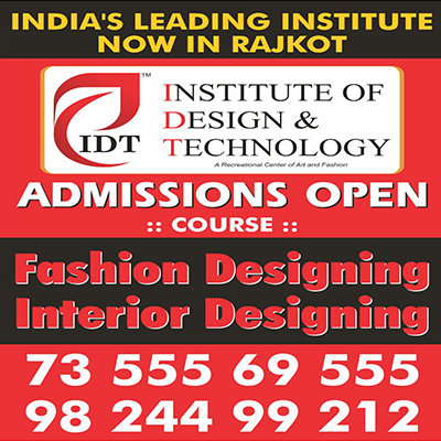 Tachukdi - FASHION DESIGN CLASS in Rajkot