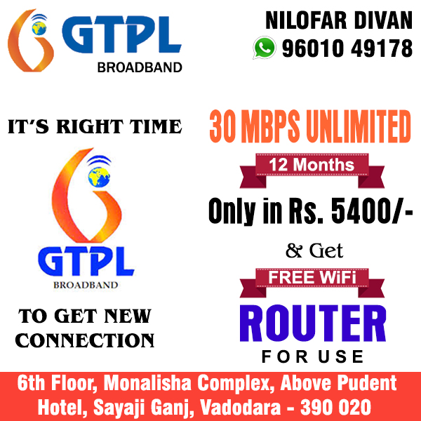 Tachukdi - INTERNET / BROADBAND in Vadodara