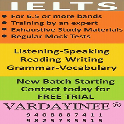 Tachukdi - LANGUAGE CLASSES in Rajkot
