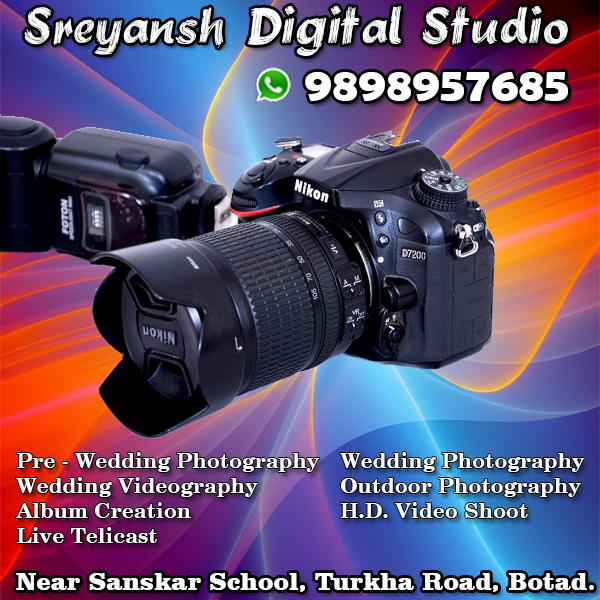 Tachukdi - PHOTO SHOOT & VIDEOGRAPHY in Vadodara