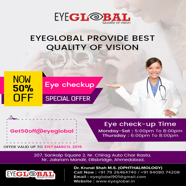 Tachukdi - ENT SPECIALIST in Ahmedabad