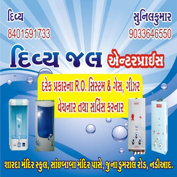 Tachukdi - HOME SERVICES - GROCERY in Vadodara