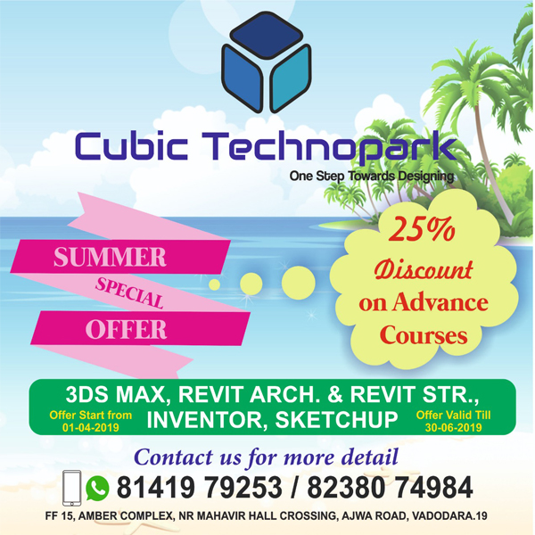 Tachukdi - COMPUTER CLASSES in Vadodara