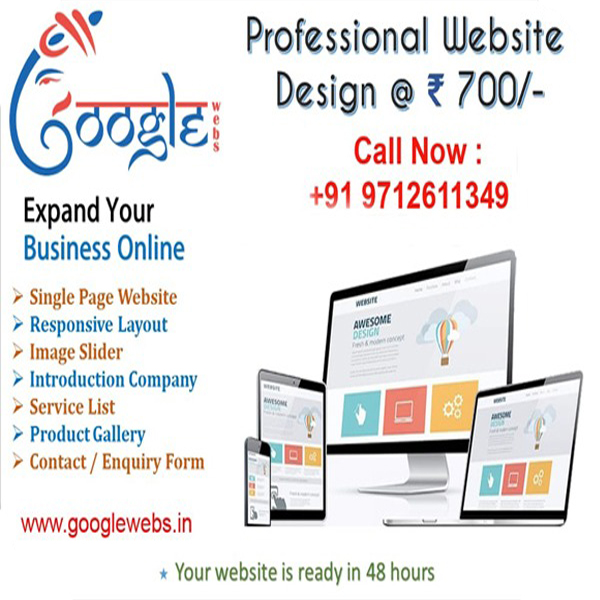 Tachukdi - WEB & GRAPHIC DESIGN in Vadodara