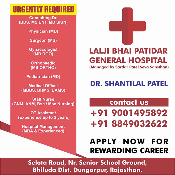 Tachukdi - MEDICAL JOB in Vadodara