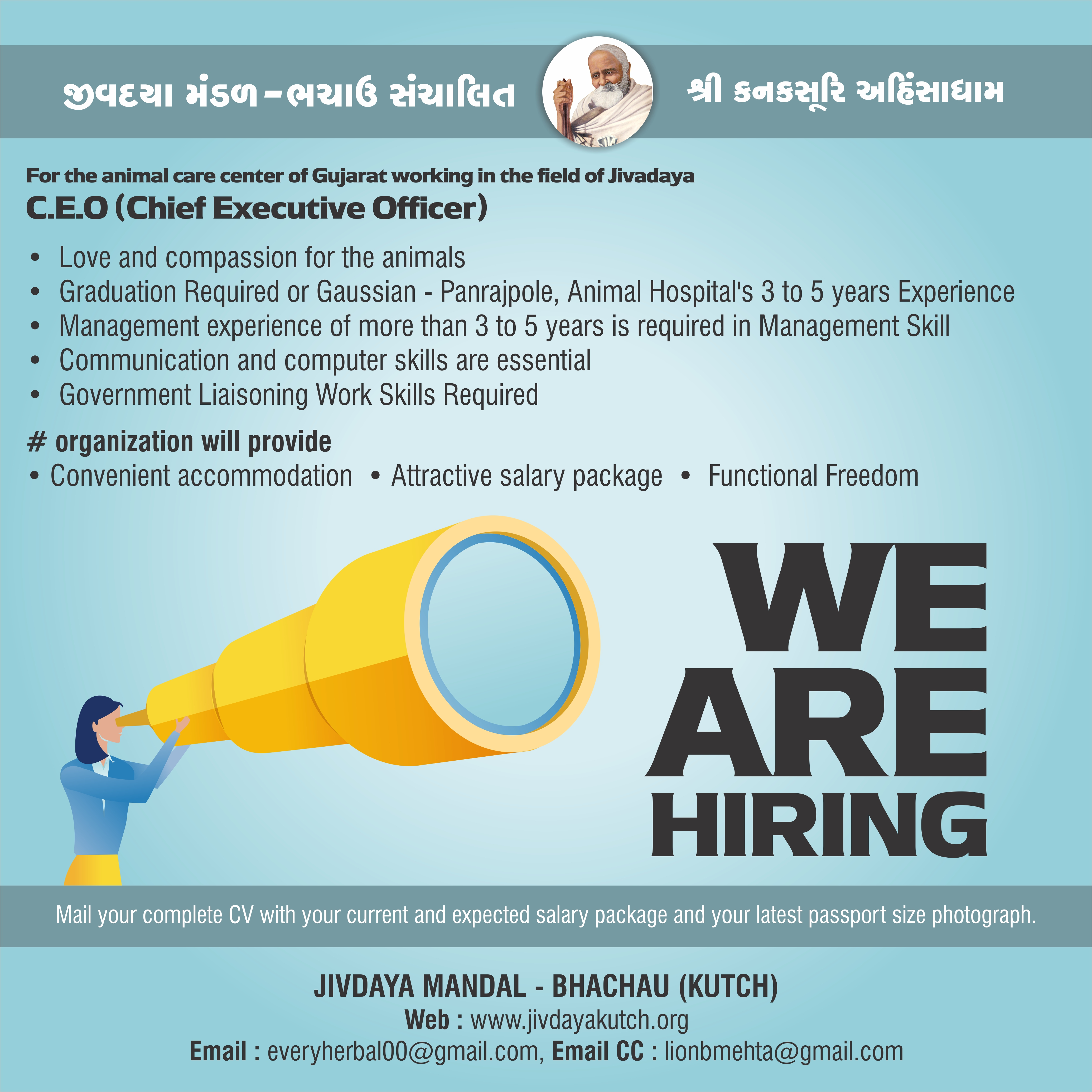 Tachukdi - EXECUTIVE JOB in ahmedabad