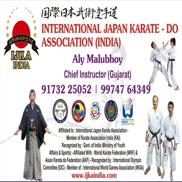 Martial Art Classes in Surat | Tachukdi Ad (www.tachukdiad.com)