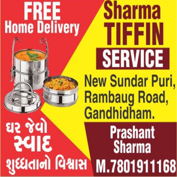 Tachukdi - TIFFIN SERVICES in Gandhidham