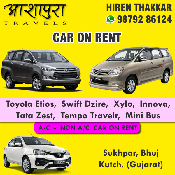 Car on Rent in Bhuj | Tachukdi Ad (www.tachukdiad.com)