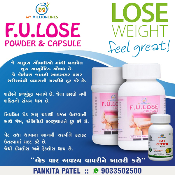 Tachukdi - WEIGHT GAIN / LOSS SPECIALIST in Vadodara