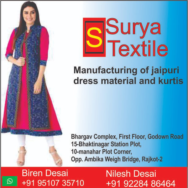 Tachukdi - CLOTHING FOR WOMEN in Rajkot