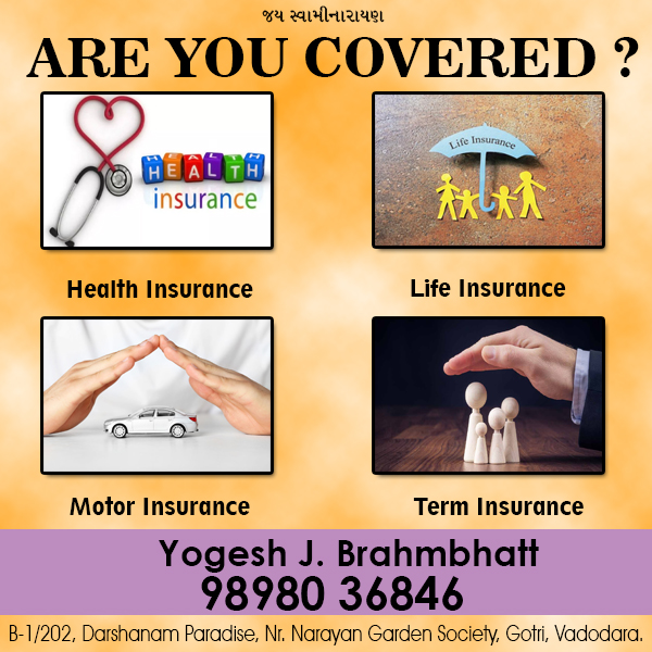 Tachukdi - INSURANCE / INVESTMENT in Vadodara