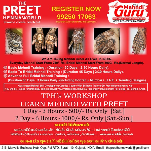 Mehandi Classes in Surat | Tachukdi Ad (www.tachukdiad.com)