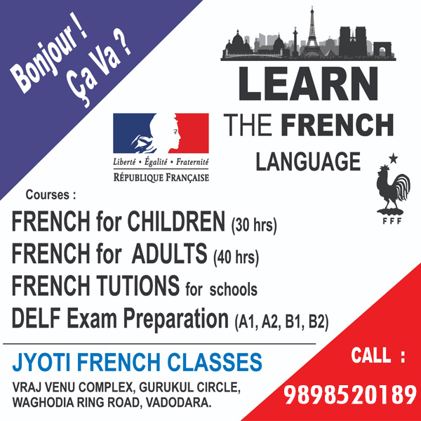Tachukdi - LANGUAGE CLASSES in Vadodara