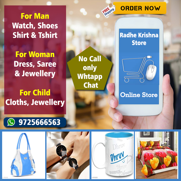 Tachukdi - Online Business in Rajkot