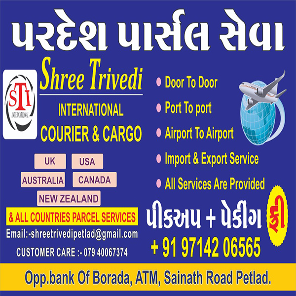 Tachukdi - COURIER SERVICES in Petlad