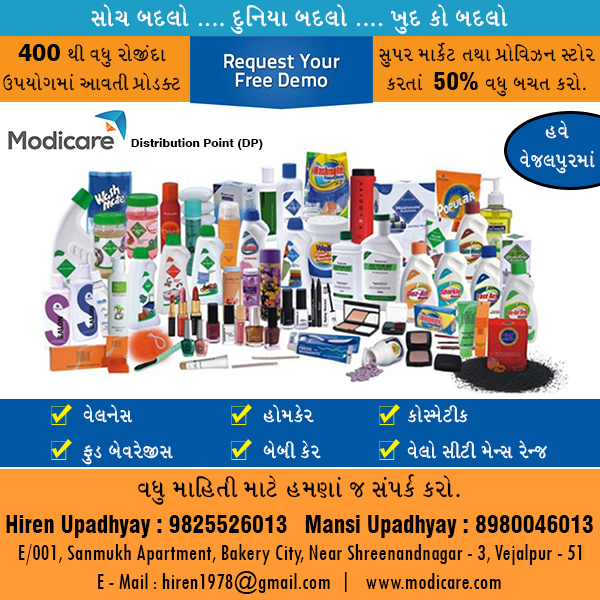 Tachukdi - HOME SERVICES - GROCERY in Vejalpore