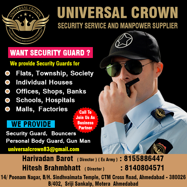Security Services in Gandhinagar | Tachukdi Ad (www.tachukdiad.com)