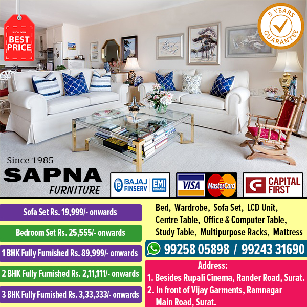 Tachukdi - Furniture Shops in Surat