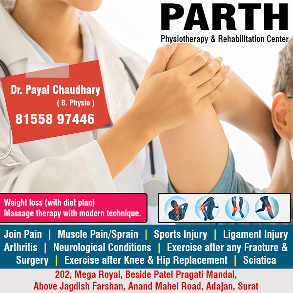 Best Physiotherapists in Adajan Surat | Tachukdi Ad (www.tachukdiad.com)