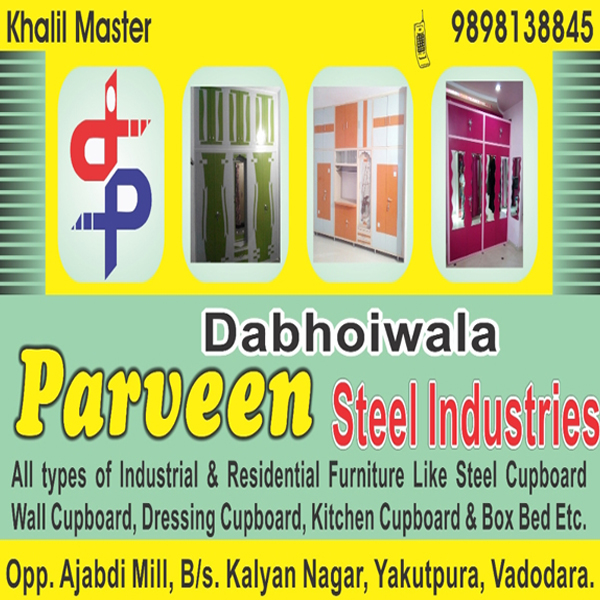 Tachukdi - STEEL & ALUMINIUM FURNITURE in Vadodara