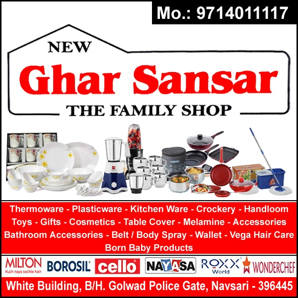 Utensils Shop in Navsari