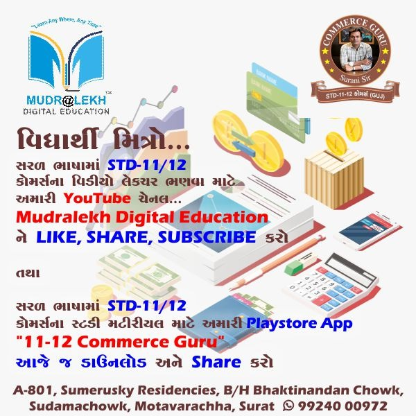 Tuition Classes in Surat