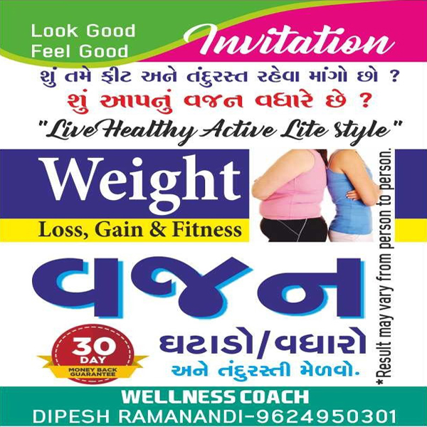 Tachukdi -  WEIGHT GAIN / LOSS SPECIALIST in Navsari